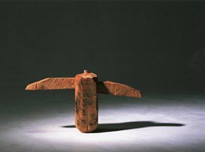 Ninguen(Form)
